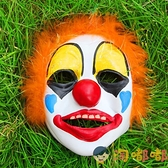萬聖節面具恐怖乳膠搞怪搞笑鬼臉小丑面具裝扮【淘嘟嘟】