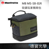Manfrotto 曼富圖 MB MS-SB-IGR - Street街頭玩家側背包 正成總代理公司貨 相機包 送抽獎券