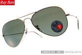 RayBan眼鏡 RB3025 00158 -58mm (金-綠色) 熱門經典偏光款 # 金橘眼鏡