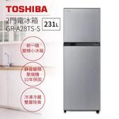 【含基本安裝+舊機回收 結帳再折扣】TOSHIBA 東芝 GR-A28TS(S) 231公升 2門電冰箱