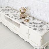 電視柜墊子PVC桌布防水茶幾墊軟塑料玻璃透明pvc水晶板墊 麥琪精品屋