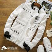 男士外套 休閑立領外套韓版修身潮流印花夾克衫青少年棒球領褂子