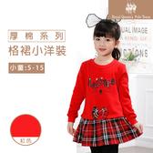 紅色貓咪拼接格裙長版T 小洋裝 [9631] RQ POLO 小女童 秋冬童裝 5-15碼 現貨