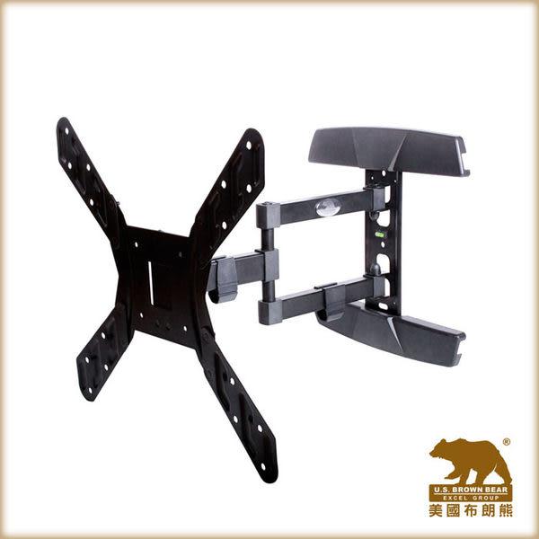 【超驚爆優惠價,限量搶購】美國布朗熊 VCMB50 (福利品) 懸臂拉伸式電視壁掛架