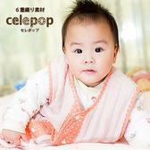 【西村媽媽】celepop 六層魔法空氣紗防踢背心禮盒(日本純手工純棉100%)