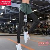 假兩件運動褲 女假兩件運動褲女跑步健身褲外穿高腰緊身夏季速幹瑜珈褲薄款 3色