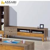 ASSARI-艾倫6尺電視櫃(寬180x深38x高47cm)