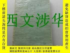二手書博民逛書店【罕見】《倫敦中國藝術國際展覽會圖錄》(International Exhibition of Chinese A