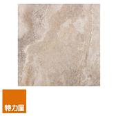 特力屋 自黏地壁兩用磚 18吋 澳洲砂岩 0.5坪裝
