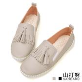 休閒鞋 流蘇車線軟底樂福鞋- 山打努SANDARU【1458711#46】