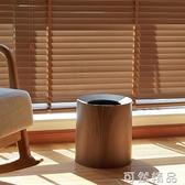客廳雙層日式仿木紋垃圾桶簡約家用大號酒店臥室壓圈創意收納筒 雙12全館免運