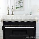鋼琴蓋巾歐式鋼琴套布藝鋼琴半罩刺繡鋼琴防塵罩鋼琴蓋布高檔雅馬哈鋼琴巾 快速出貨