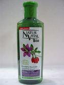 NaturVital Bio~枸杞潔淨保濕洗髮精300ml/罐