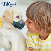 日本TARKY  狗狗嘴套狗口罩防咬防叫器大中小型犬止吠器防亂吃  極有家