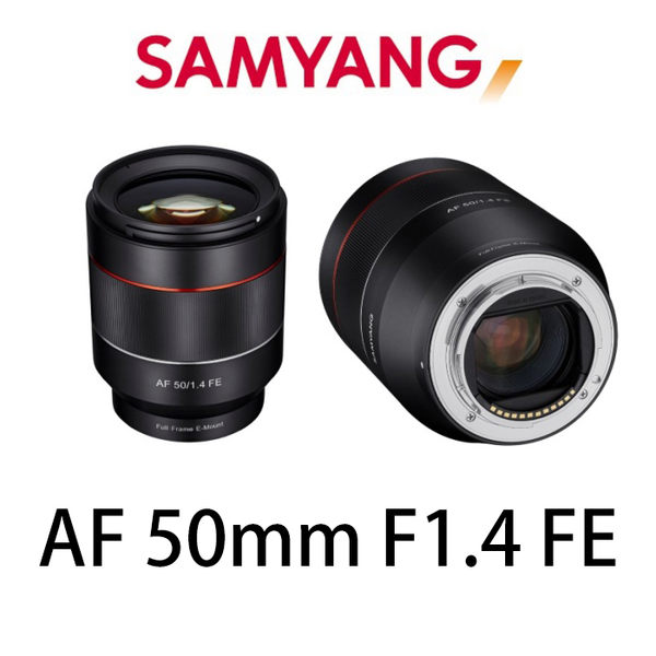 ◎相機專家◎ SAMYANG AF 50mm F1.4 FE for SONY E 全片幅 自動對焦 正成公司貨 保固一年