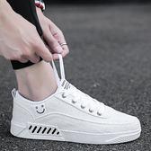 2019新款韓版潮流男士帆布休閒小白板鞋透氣布鞋百搭TA7501【雅居屋】