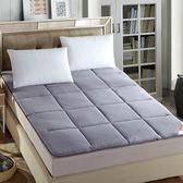 防滑床墊保護墊竹炭榻榻米單人學生1.2雙人1.5m1.8米床褥子HD 強勢回歸 降價三天