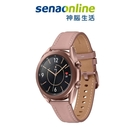 【血氧偵測 送原廠夏日運動包組】SAMSUNG Galaxy watch 3 41mm BT R850 金 神腦生活