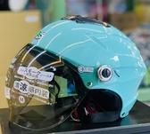 GP-5半罩安全帽,雪帽,026/蒂芬妮綠