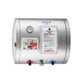 (全省標準安裝)莊頭北8加侖橫掛式儲熱式熱水器TE-1080W