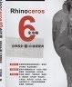 二手書R2YB 2019年2月初版《Rhinoceros 6全攻略 自學設計與3
