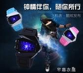 多功能防水飛機錶初中學生男女孩青少年手錶韓版高中夜光電子錶 芊惠衣屋