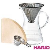 《HARIO》V60白金金屬濾杯咖啡壺組 VPD-02HSV 700ml