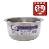 金優豆 304極厚不鏽鋼調理鍋(22cm)【愛買】