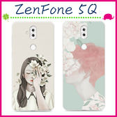 Asus ZenFone 5Q 6吋 ZC600KL 文藝系列手機殼 樸素少女少男保護套 森林系背蓋 手機套 小清新保護殼