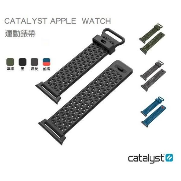 CATALYST Apple watch Series 1/2/3 LTE 38/42/40/44 mm 透氣 矽膠 錶帶 超高質感 好裝 『艾司豆』