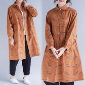 【韓國K.W.】(預購) 文青風百搭襯衫外套