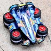 遙控玩具 遙控車越野車充電無線遙控汽車兒童玩具男孩玩具車賽車電動大腳車 完美情人館