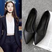 工作鞋女黑色職業面試上班正裝尖頭高跟鞋細跟粗跟中跟皮鞋女單鞋 晴天時尚館