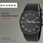 【人文行旅】SKAGEN | 北歐超薄時尚設計腕錶 696XLTBLB