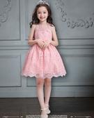 女童禮服2019新款兒童夏季蕾絲連身裙中大童韓版公主裙洋裝HT737