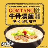 韓國 PALDO 牛骨湯麵 (102gX5包)【櫻桃飾品】【32070】