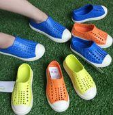 EVA洞洞鞋防水涼鞋/兒童拖鞋/男童室內鞋/室外拖鞋