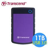 創見 StoreJet 1TB 25H3 USB3.0 2.5吋行動硬碟(TS1TSJ25H3P)-紫色