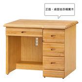 【水晶晶家具/傢俱首選】正赤楊3.5呎半實木四抽辦公書桌~~附連環鎖CX8578-5