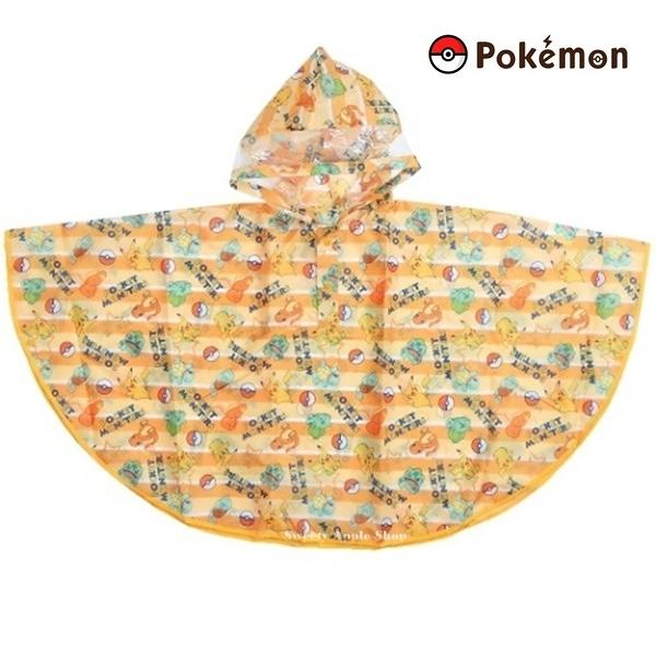 日本限定 寶可夢 皮卡丘 好朋友版 兒童 雨衣 (100~110cm)