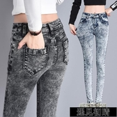 牛仔褲高腰牛仔褲女顯瘦顯高冬裝新款彈力潮流雪花加絨小腳長褲子潮 快速出貨
