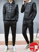 季連帽T恤套裝外套男士長袖套裝韓版寬鬆休閒衣服男裝裝 小艾時尚
