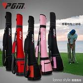 高爾夫槍包 男女輕便球包 練習場常用小槍包 可裝3支 可折疊 Lanna YTL
