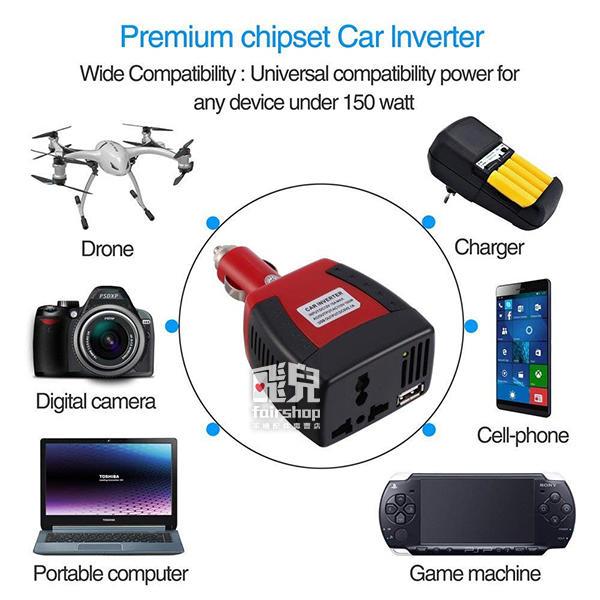 【妃凡】12V 轉 110V+USB 車用逆變器 150W USB2.1A 車充 變壓器 車載逆變器 升壓器 243