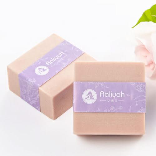 Aaliyah手工皂-皇室玫瑰 淨化滋潤1入(不含盒子)