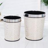 垃圾桶歐式創意無蓋垃圾桶家用客廳臥室衛生間廚房小大號塑料垃圾筒紙簍BL【巴黎世家】