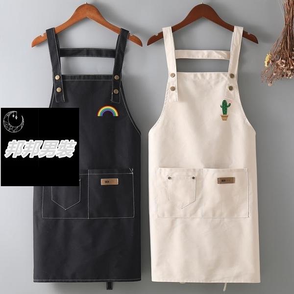 純棉時尚女廚房家用防水防油可愛日系韓版圍裙品牌【邦邦男裝】