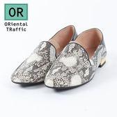 【ORiental TRaffic】動物紋拼接方頭踩腳便鞋-蛇皮灰