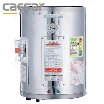 【買BETTER】凱撒熱水器/凱撒電熱水器 E08D不鏽鋼板電熱能熱水爐(8加侖/三向) / 送6期零利率