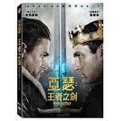 亞瑟 王者之劍 DVD KING ART...